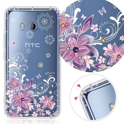 YOURS HTC U11 奧地利彩鑽防摔手機殼-紫羅蘭