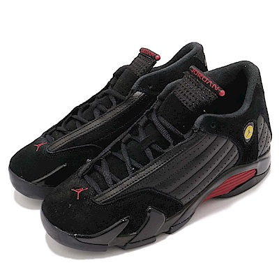 Nike Air Jordan 14代 BG 女鞋