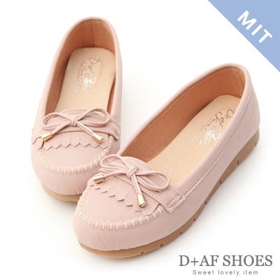 D+AF 自在漫步.MIT流蘇造型樂福健走鞋*粉