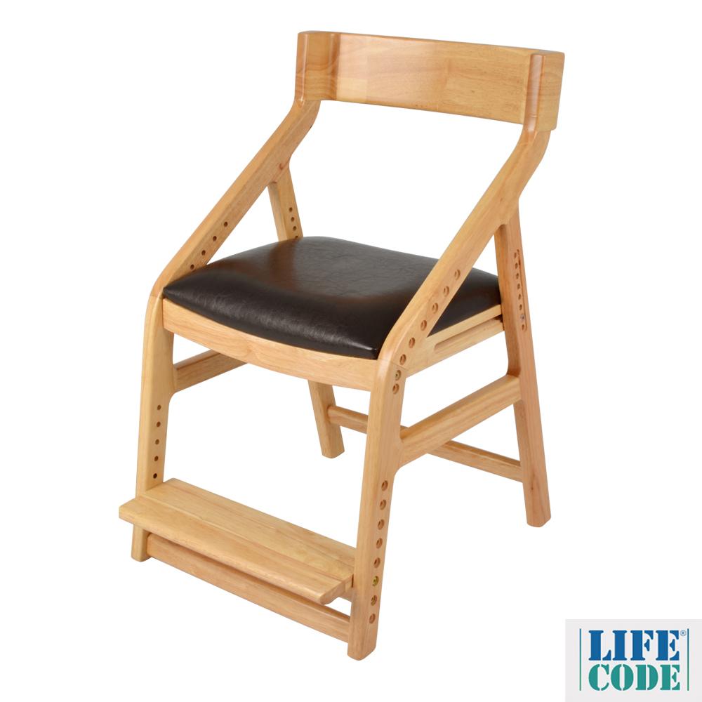 LIFECODE真寶貝高低可調橡木實木餐椅(踏板可調)