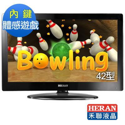 HERAN 42 吋歡樂體感遊戲LED液晶顯示器(HD-42Z81(E))