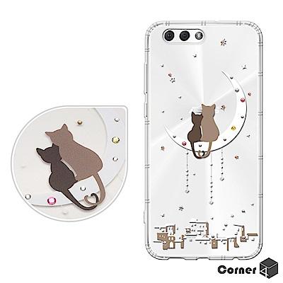 Corner4 ZenFone4 ZE554KL 5.5吋奧地利彩鑽防摔手機殼-相愛貓咪