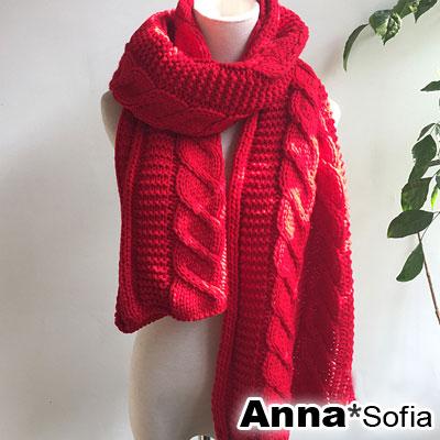 AnnaSofia-麻花厚軟織-毛線織圍巾-櫻紅系