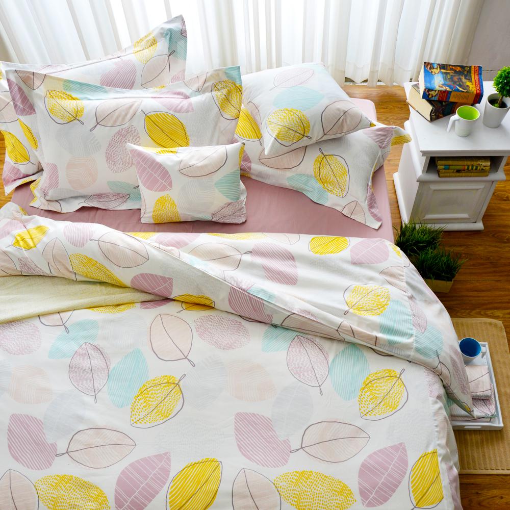Cozy inn 彩葉 加大四件組 200織精梳棉兩用被床包組