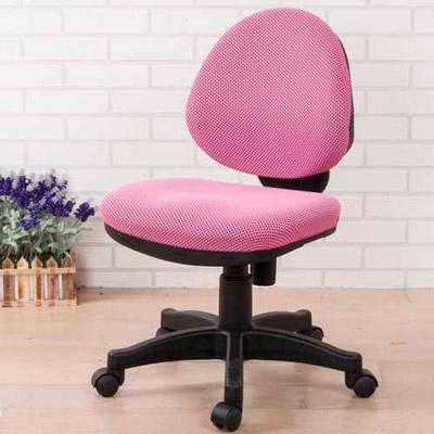 彩色網布辦公椅(3色)