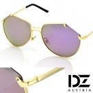 DZ 獨特切型邊 抗UV 偏光 太陽眼鏡墨鏡(金框灰紫膜)