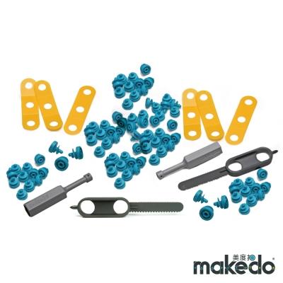澳洲 Makedo 美度扣入門基礎工具包(30件/組)-12組團體包