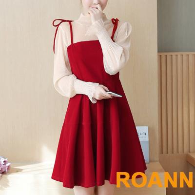 透膚網紗上衣+絲絨吊帶裙兩件套 (共二色)-ROANN
