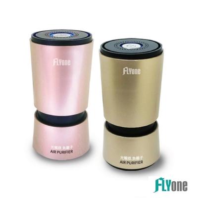 FLYone AR01負離子/光觸媒 USB空氣淨化器(隨身杯型)- 急速配