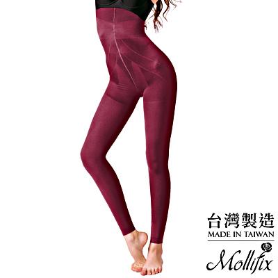 Mollifix 恆溫美型提拉翹臀刷毛塑型褲(赤赭紅)