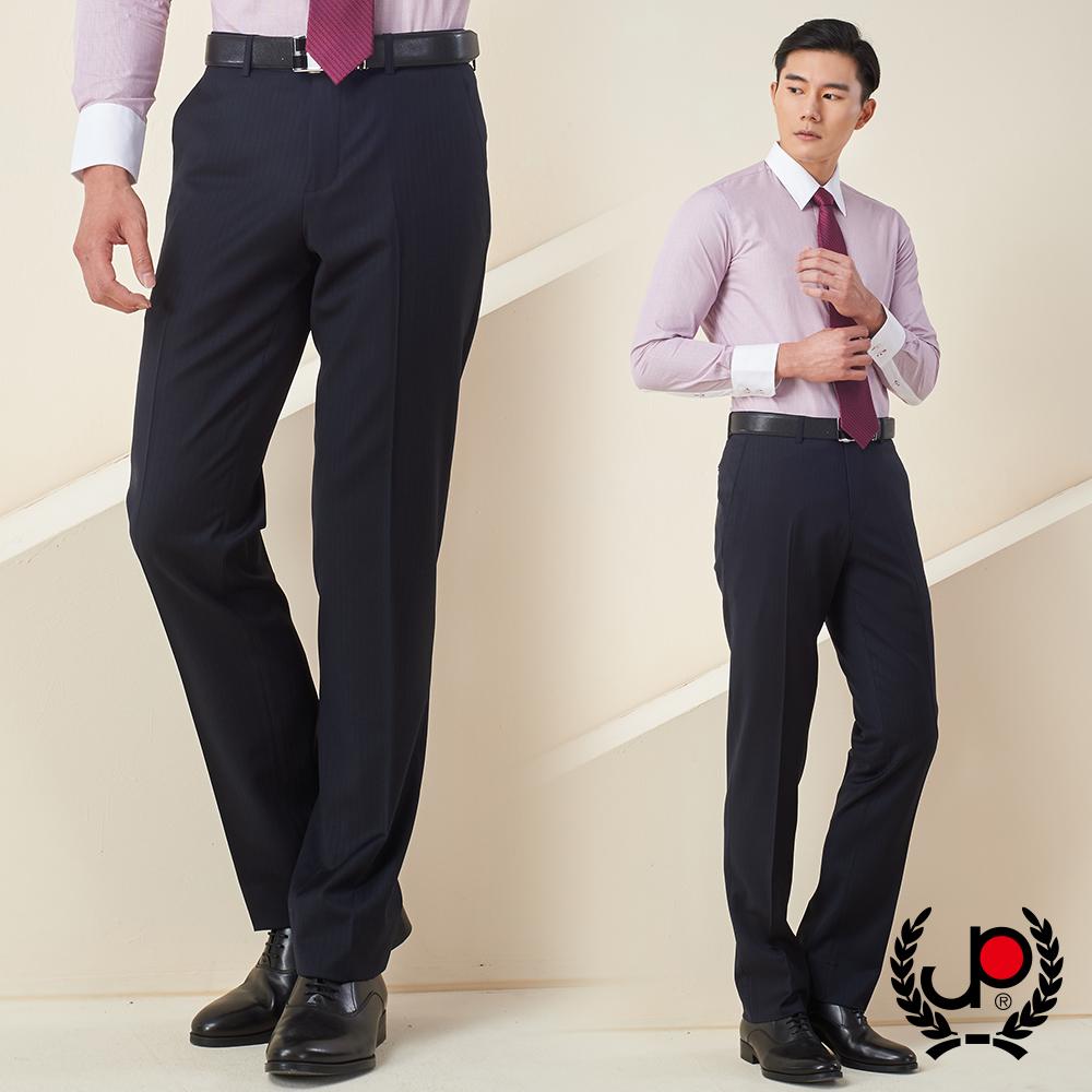 極品西服-輕紳士直條混紡毛料平面西褲_深藍(BS603-1)