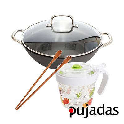 西班牙Pujadas1921輕鑄鐵淺型燉鍋4件組-燉鍋30-鍋蓋-原木叉筷-北歐調味罐