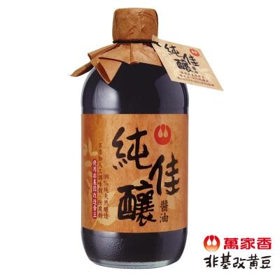 萬家香 純佳釀醬油(450ml)