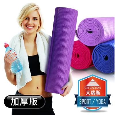 aroose 艾瑞斯 - 6mm 雙面止滑加厚瑜珈墊-薰衣紫-快速到貨