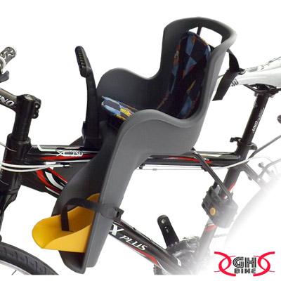 GH BIKE 自行車前置型兒童安全座椅