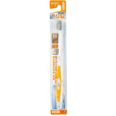 日本EBISU牙刷-Ag+銀離子抗菌超細軟毛