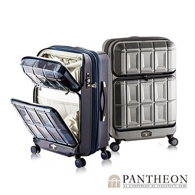 日本PANTHEON 24吋 尊爵鐵灰 專利前開雙口袋硬殼可擴充行李箱/旅行箱