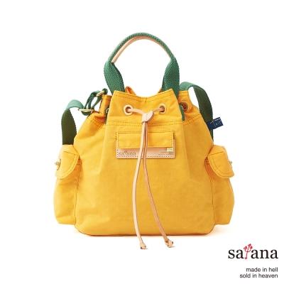satana - Mini抽繩水桶包 - 琥珀黃