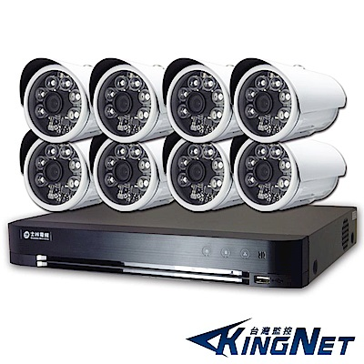 監視器攝影機組 - KINGNET 士林電機 高畫質8路監控主機+6陣列監視器攝影機x8