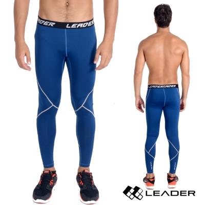 LEADER Full-Power H88 壓縮運動緊身褲長褲 男款 深藍