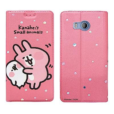 官方授權 卡娜赫拉 HTC U11 彩繪磁力皮套(貼臉)