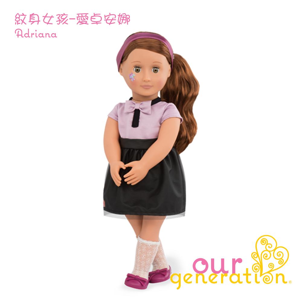 美國【our generation】紋身女孩-愛卓安娜
