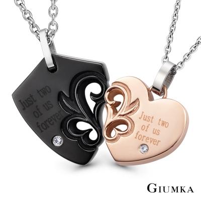 GIUMKA白鋼情侶對鍊愛情堡壘 情人節禮物一對價格