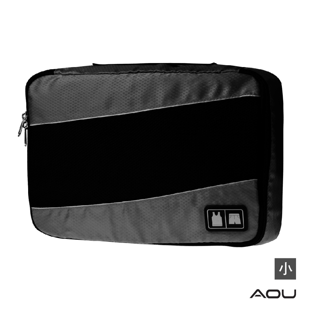 AOU 透氣輕量旅行配件 多功能萬用包 單層衣物收納袋(多色任選)66-035C product image 1