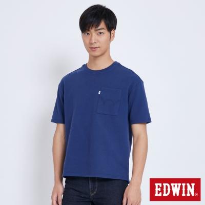 EDWIN 簡約包浩斯廂型短袖T恤-男-丈青