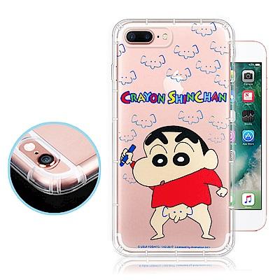 蠟筆小新正版授權 iPhone 8 Plus/7 Plus透明彩繪空壓保護殼(大...