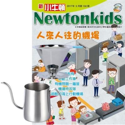 新小牛頓 ( 1 年 12 期) 贈  304 不鏽鋼手沖咖啡 2 件組