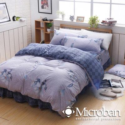 Microban-幽香花夢 台灣製雙人六件式抗菌床罩組
