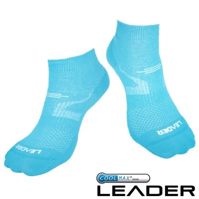 LEADER COOLMAX 女款 - 運動專用薄型除臭 - 機能襪 (水藍)- 快速到貨