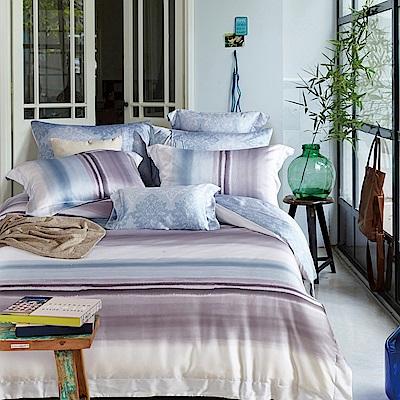 Lily Royal 天絲 加大-四件式兩用被床包組 海瑟