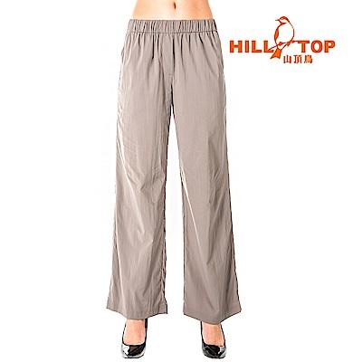 【hilltop山頂鳥】女款吸濕排汗抗UV彈性寬褲S07FG4-頂灰