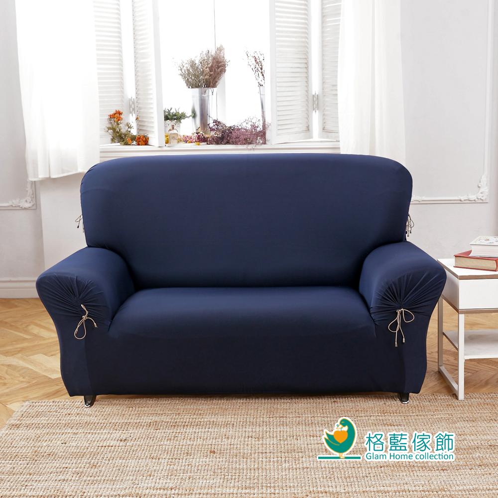格藍家飾 典雅涼感彈性沙發便利套4人座-寶藍