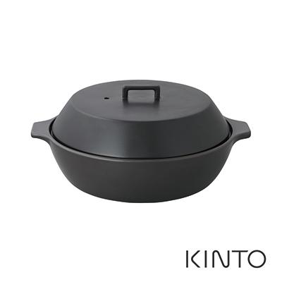 日本KINTO KAKOMI土鍋 2.5L- 黑