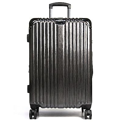 Audi 奧迪 - 24吋 銀河系列行李箱 - 三色可選V5-A6924