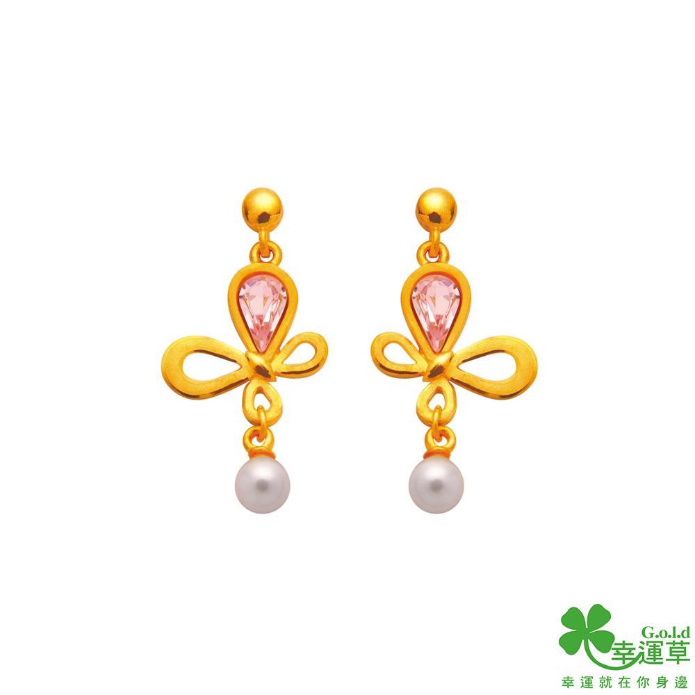 幸運草 知心黃金/珍珠/水晶耳環