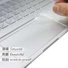 EZstick HP Spectre X360 Conve 13 TOUCH PAD保護貼