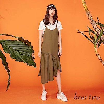 beartwo 二件式斜口魚尾連身裙(二色)