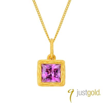 鎮金店Just Gold 螢火系列黃金墜子-紫色