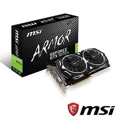 MSI 微星 GTX 1070 Ti ARMOR 8G