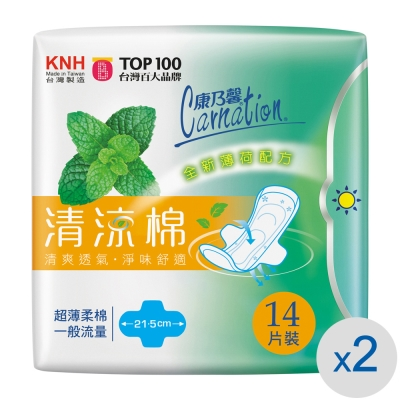 康乃馨清涼棉衛生棉 一般流量14片2入裝