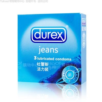 Durex杜蕾斯-活力型 保險套(3入裝)