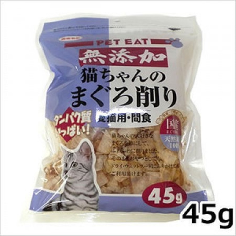 元氣王 鮪魚薄片 45g