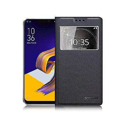 XM ASUS Zenfone 5Z ZS620KL 宇宙之星視窗支架皮套