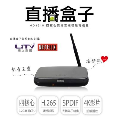 人因 直播盒子 MD 3510   4 K無線雲端智慧電視盒