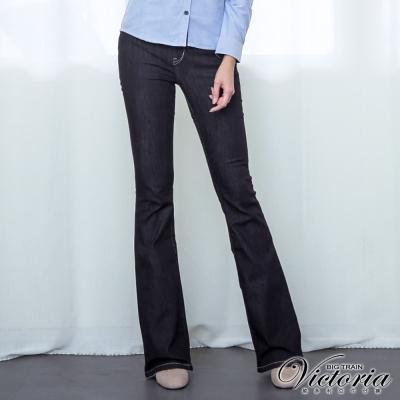 Victoria 中高腰雙色鑽靴型褲-女-深藍
