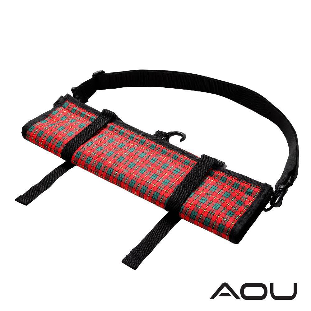 AOU 多格層 可斜揹 -捲式衣物收納袋 66-031